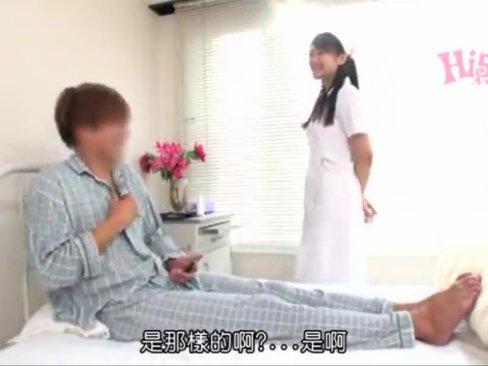 สาวพยาบาล เงี่ยนจนหีแฉะ ขอดูดน้ำควยคนไข้เย็ดร่องหี
