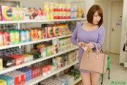 JAV ไม่เซ็นเซอร์ แม่บ้านสาวสุดอึ๋ม เธอขโมยของ เลยโดนพนักงานเย็ดอยู่หลังร้าน