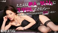 เบื้องหลังหนังโป๊ญี่ปุ่น สาวรุ่นใหญ่โชว์ลีลา ไม่เซ็นเซอร์