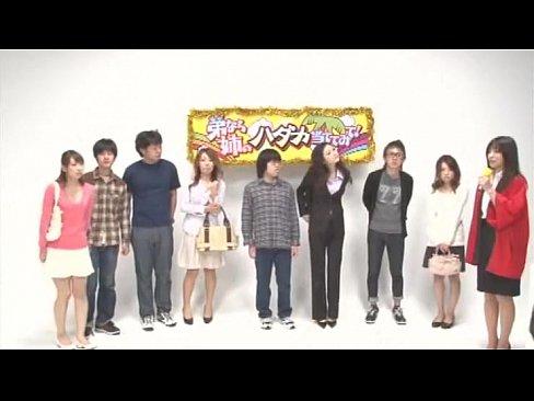 เกมโชว์ญี่ปุ่น แลกคู่เย็ดกัน