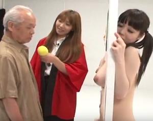 ปู่เย็ดหลาน เกมโชว์ญี่ปุ่น หลอกปู่เย็ดหีหลานสาวตัวเอง