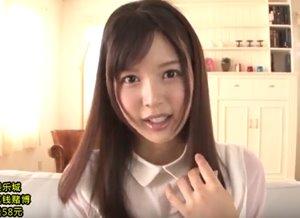 สาวสวยเธอเต็มใจให้เย็ดหี เพราะอยากเป็นดาราหนังโป๊ญี่ปุ่น
