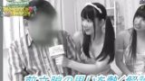 รายการทีวีญี่ปุ่น ฝันที่เป็นจริงมีดาราหนังav ไปให้เย็ดหีถึงที่บ้าน