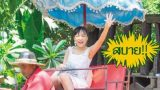 Miyazawa Yukari Country Bangkok Thailand ดาราหนังav เที่ยวเย็ดในประเทศไทย