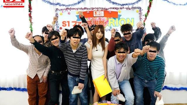 Amateur Fans First Fucks Unleashed Shion Utsunomiya เย็ดฟรีดาราav