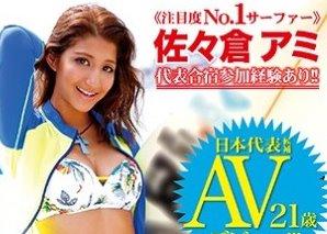 เย็ดสาวลูกครึ่ง หนังโป๊ญี่ปุ่น ฝรั่งสาวหุ่นนักกีฬา เธอให้เย็ดหีแบบถึงใจ