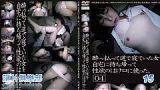 หนังโป๊ญี่ปุ่น แอบลักหลับสาวออฟฟิต เธอเมาหลับแล้วโดนผู้ชายจับเย็ดหี