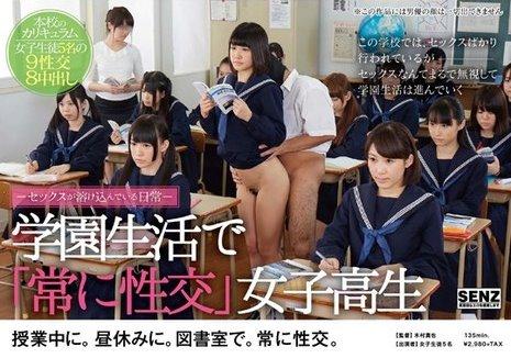 ไอ้โม่งหน้าหี แอบเย็ดนักเรียนสาวในเวลาเรียน คนในห้องทำเป็นมองไม่เห็น