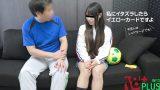 JAVXXX FULL Porn 10Musume 112817_01 Mari Morishita Uncensored