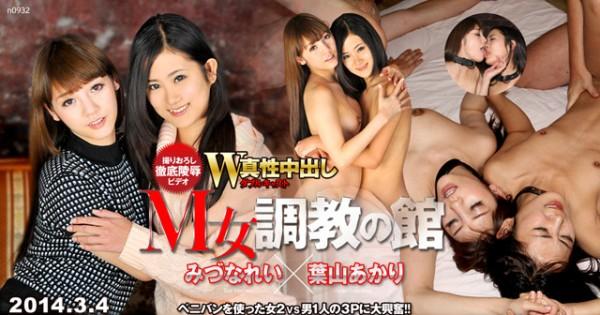 Tokyo Hot หนังxไม่เซ็นเซอร์ ผลงานของดาราหนังโป๊ซื่อดัง Rei Mizuna และ Akari Hayama