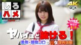Heydouga Watch Online JAV Streaming Kanami Rinka Free Japanese Porn Tubes HD