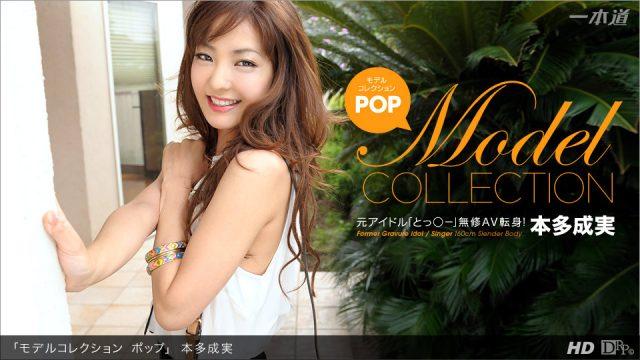 ดูหนังxเอวี หนังโป๊ไม่เซ็นเซอร์ หนังญี่ปุ่นไม่เซ็นเซอร์ สาวสวยลีลาเด็ดเย็ดกระจาย