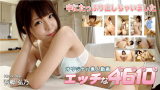 Jav Movies Online xxx fully updated latest Jav movies Sex Japanese Porn