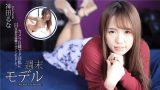 Rina Kanda Pornstar Videos xxx Jav Porn Movies Japanese Tubes Streaming Uncensored